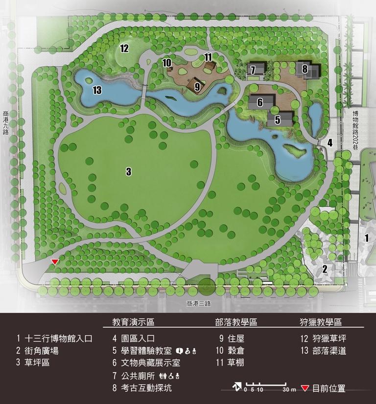 園區平面位置圖