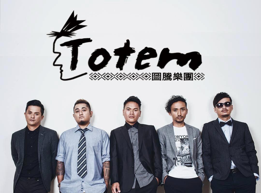 新北南島文化節壓軸演出團體-圖騰樂團