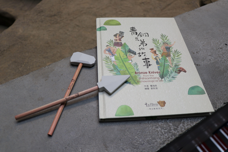 分享自己的作品,有機會抽中繪本及石器造型鉛筆