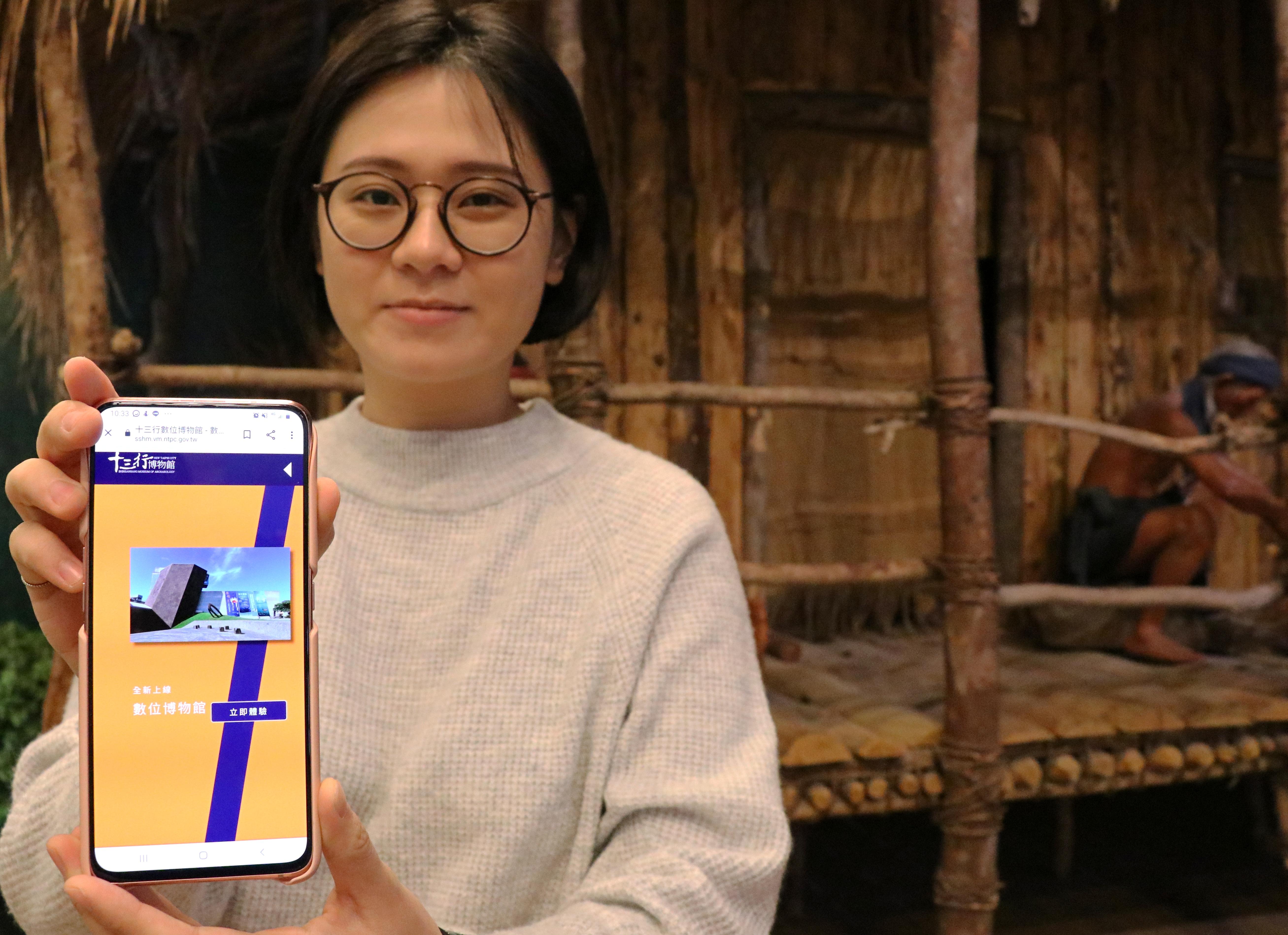 十三行博物館電子報2020年3月發行NO.104