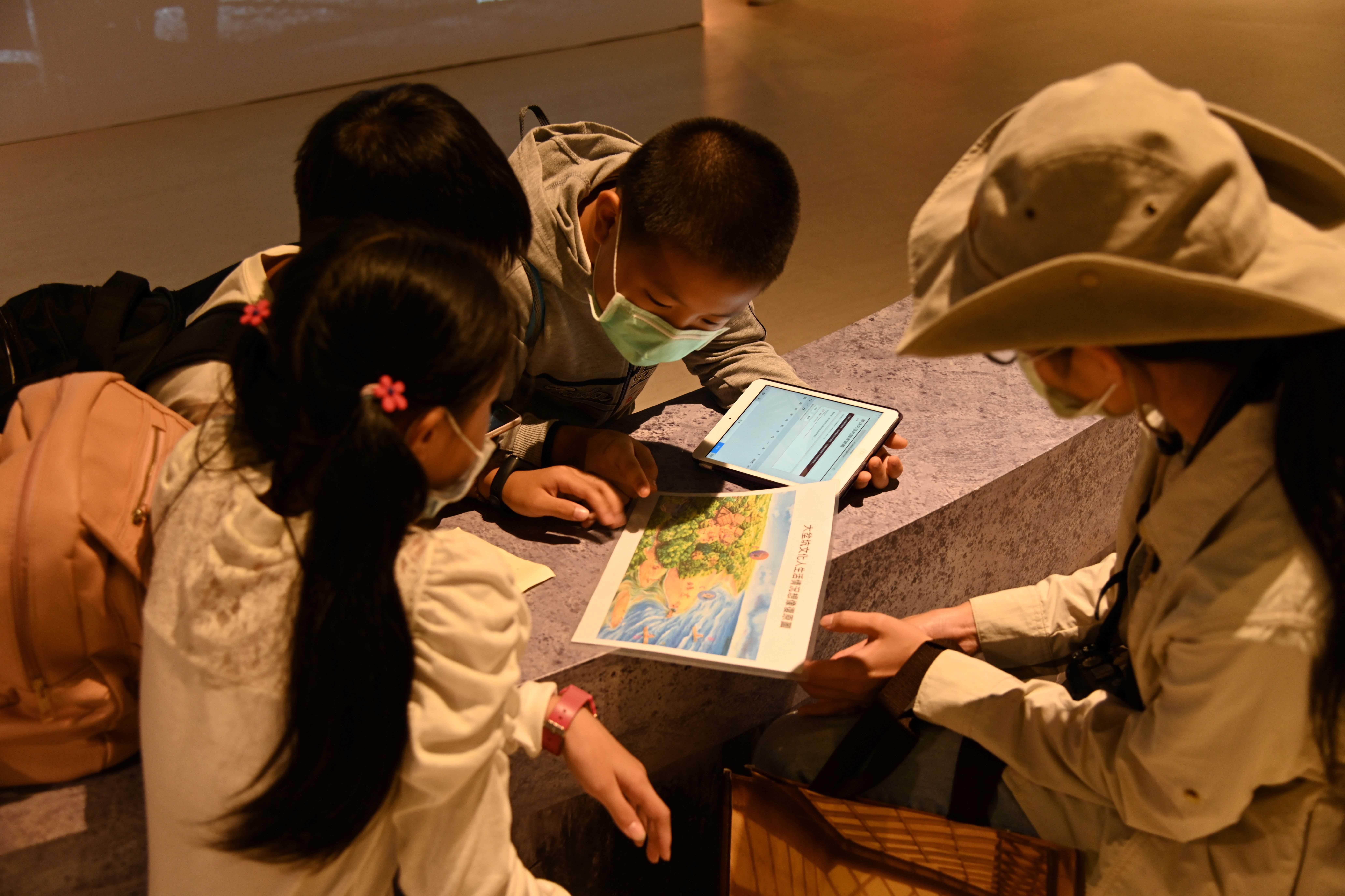十三行博物館電子報2020年11月發行NO.112