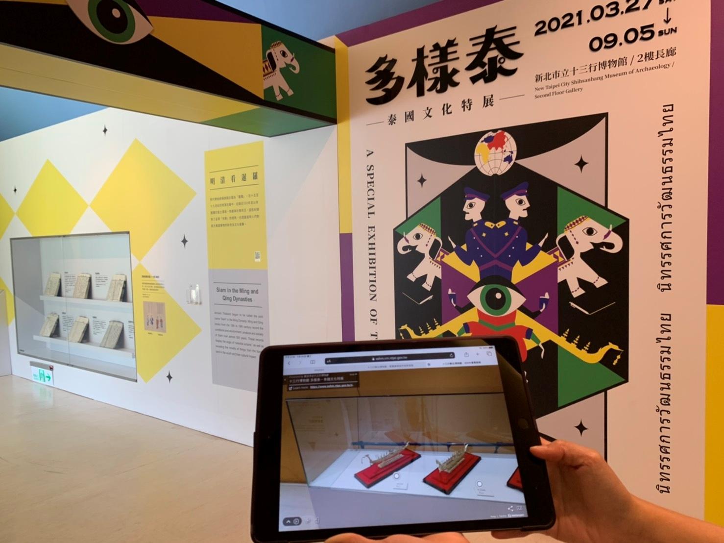 榮獲國內10大「線上展覽」TOP5 十三行數位博物館帶您網際漫遊