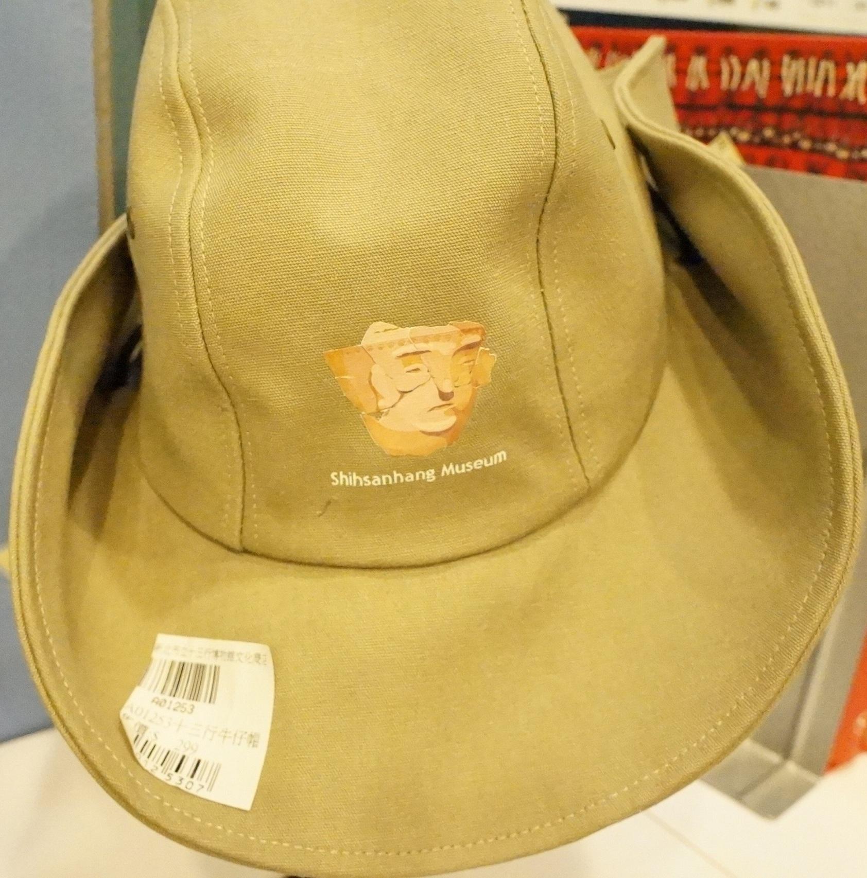 十三行牛仔帽