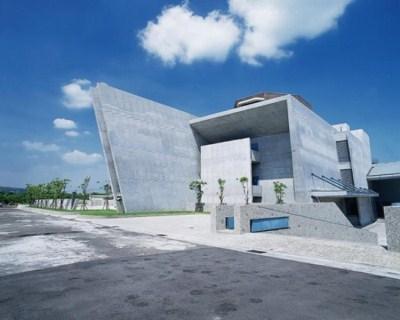 十三行博物館外觀