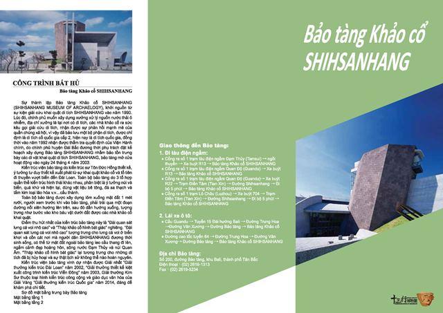 新北市立十三行博物館簡介-越南語正面
