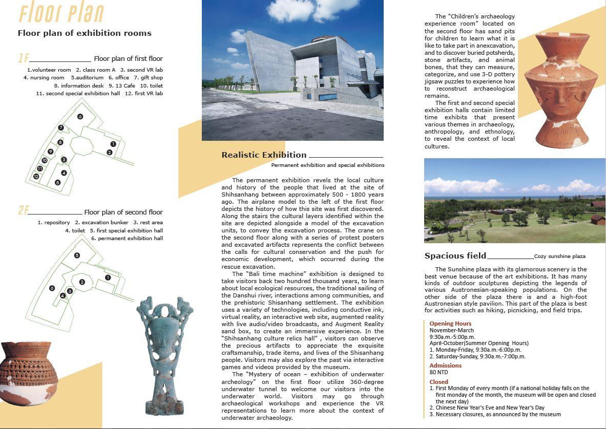 新北市立十三行博物館簡介摺頁英文版-反面