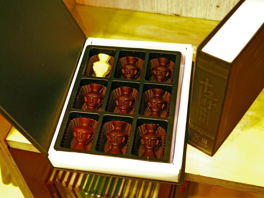 古物巧克力禮盒