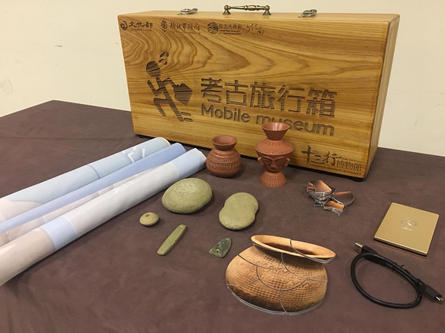 107年考古旅行箱活動計畫