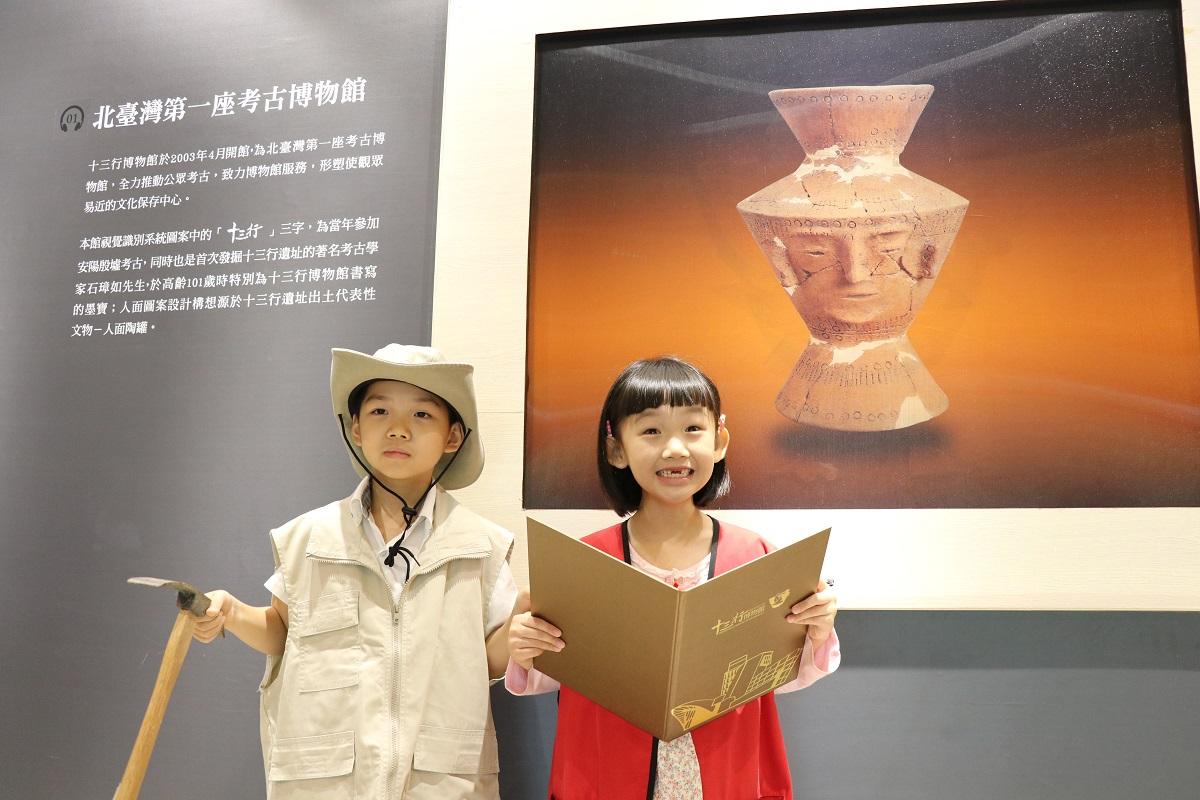 2019國際考古月系列活動